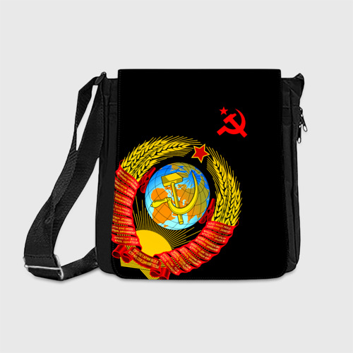 Сумка через плечо Герб СССР