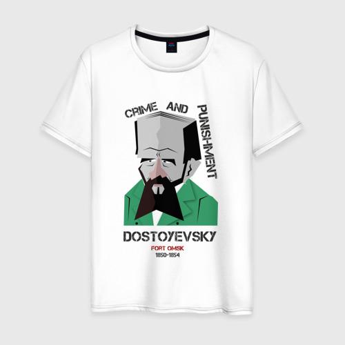 Мужская футболка хлопок Достоевский