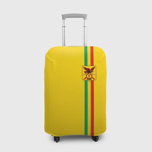 Чехол для чемодана 3D Забайкальский край