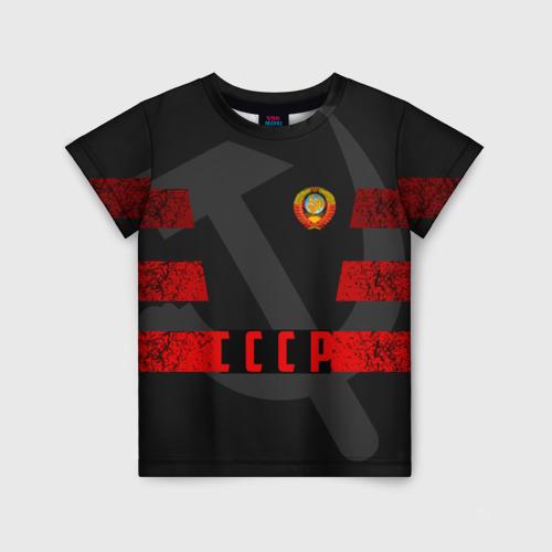 Детская футболка 3D Символы СССР