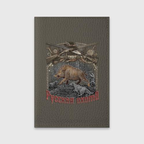Обложка для паспорта матовая кожа Русская охота