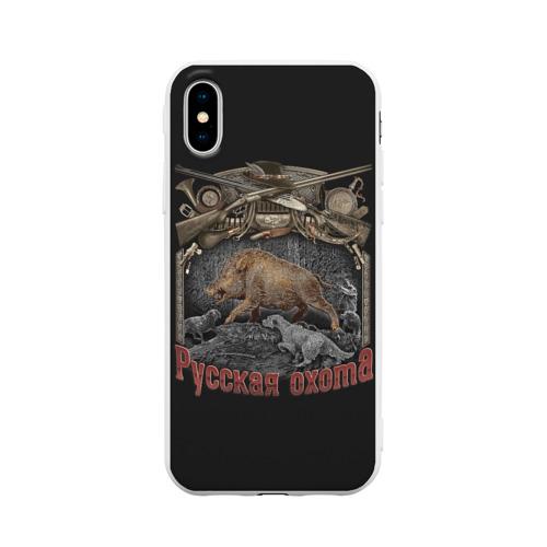 Чехол для iPhone X матовый Русская охота