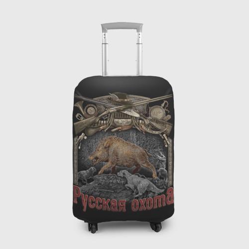 Чехол для чемодана 3D Русская охота
