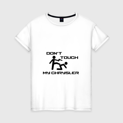 Женская футболка хлопок Don't touch my Chrysler