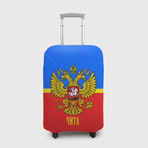Чехол для чемодана 3D Чита