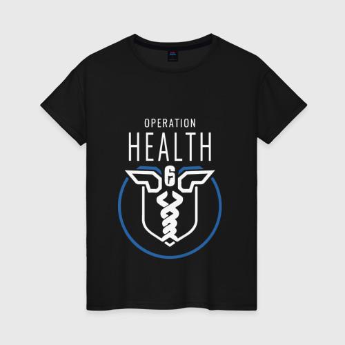 Женская футболка хлопок Operation health
