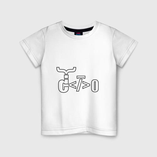 Детская футболка хлопок Велосипед программиста