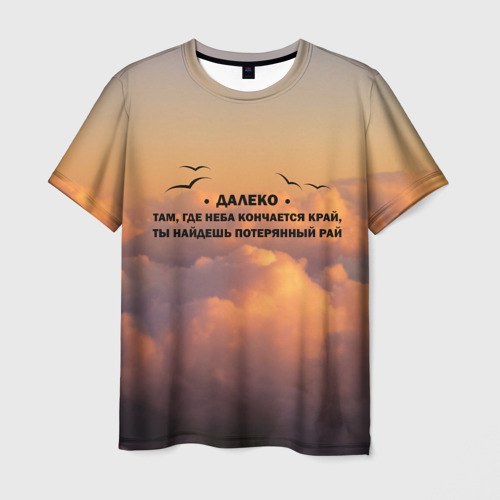 Мужская футболка 3D Ария