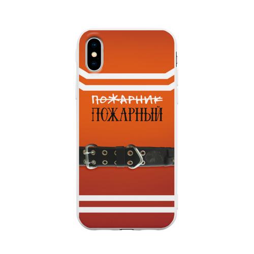Чехол для iPhone X матовый Пожарная форма