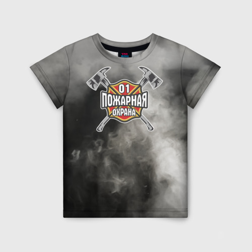 Детская футболка 3D пожарная охрана