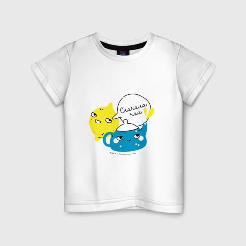 Детская футболка хлопок Чайку