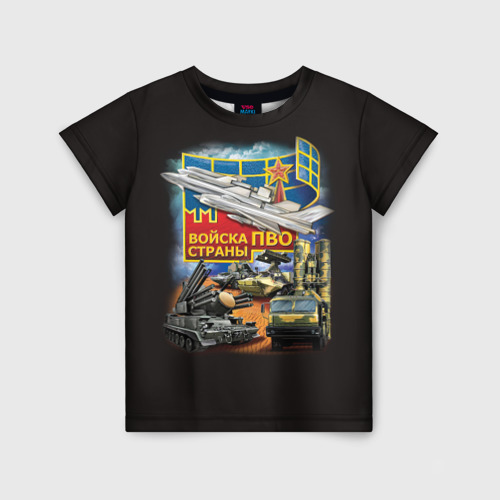 Детская футболка 3D Войска ПВО страны