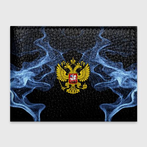 Обложка для студенческого билета Россия