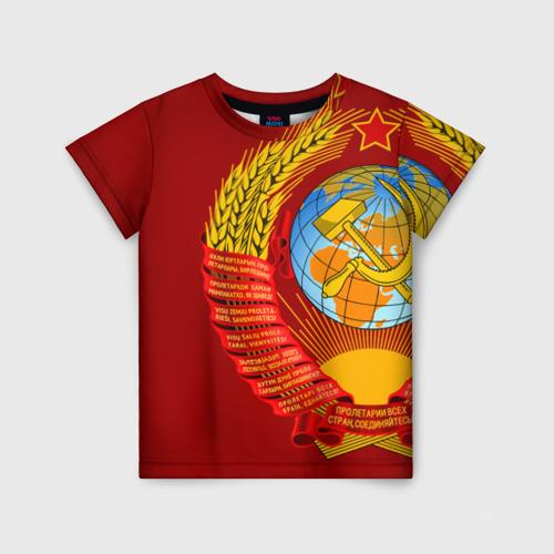 Детская футболка 3D Герб СССР