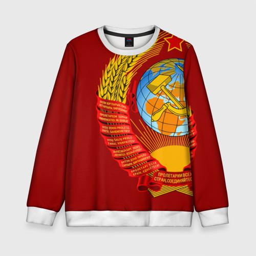 Детский свитшот 3D Герб СССР