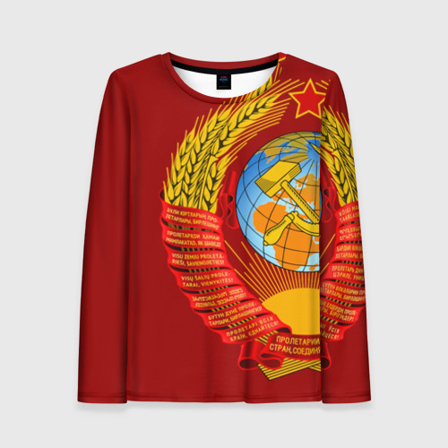 Женский лонгслив 3D Герб СССР
