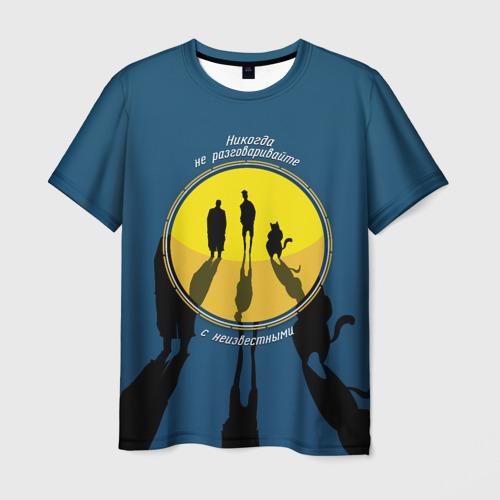 Мужская футболка 3D Мастер и Маргарита