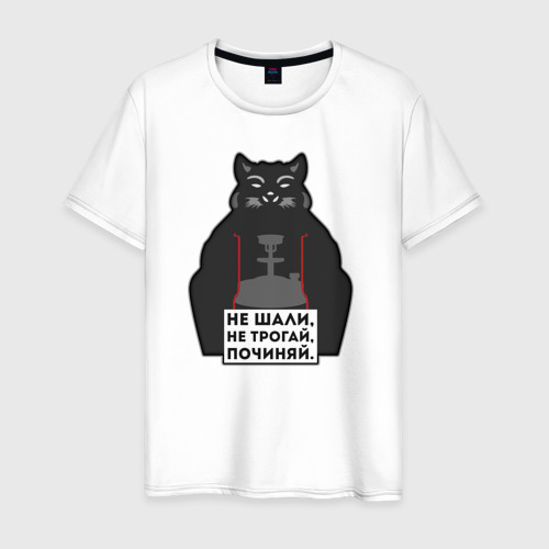 Мужская футболка хлопок Кот Бегемот