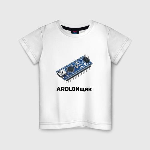 Детская футболка хлопок ARDUINщик