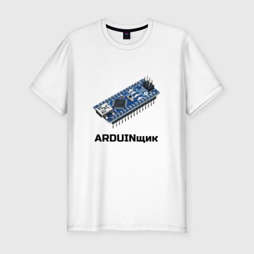 Мужская футболка хлопок Slim ARDUINщик