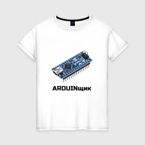 Женская футболка хлопок ARDUINщик