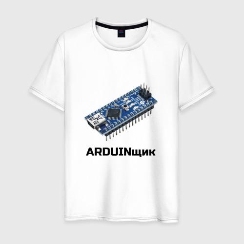 Мужская футболка хлопок ARDUINщик