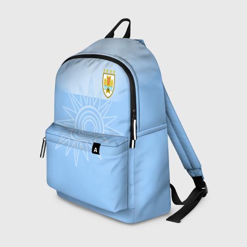 Рюкзак 3D Уругвай домашняя форма