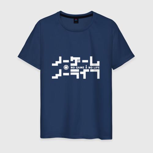 Мужская футболка хлопок Онимэ