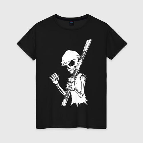 Женская футболка хлопок Скелетон геодезист 2 (бел.)