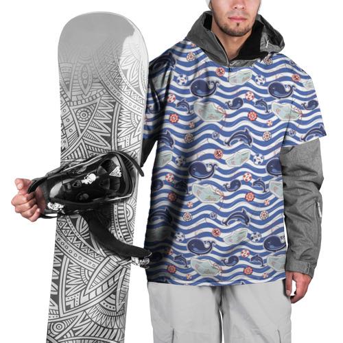 Накидка на куртку 3D Волны