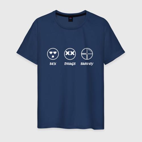 Мужская футболка хлопок SEX, DRUGS & SURVEY (бел)