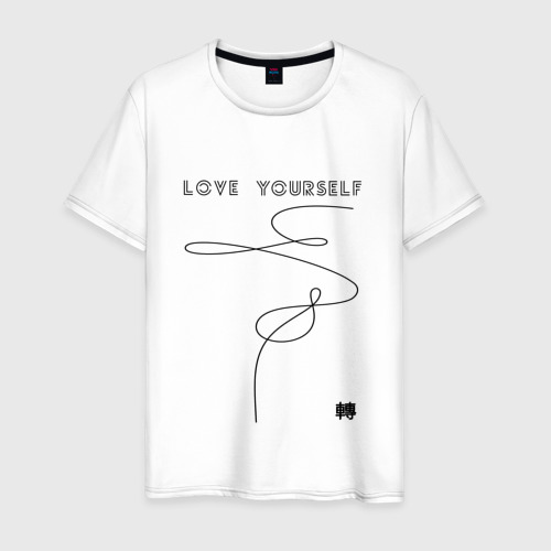 Мужская футболка хлопок  LOVE YOURSELF _
