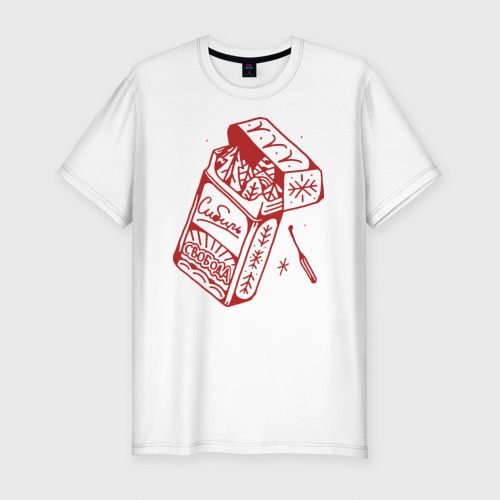 Мужская футболка хлопок Slim Пачка