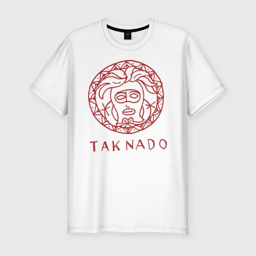Мужская футболка хлопок Slim Taknado медуза