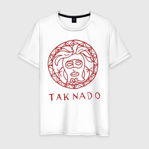 Мужская футболка хлопок Taknado медуза