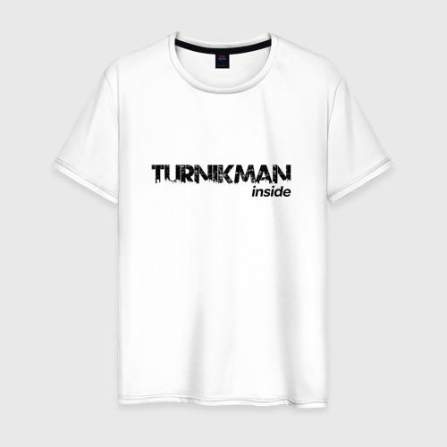 Мужская футболка хлопок Turnikman inside