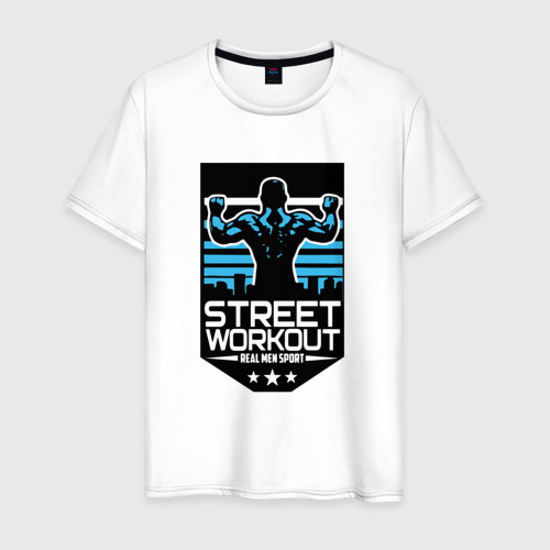 Мужская футболка хлопок Street WorkOut, real men sport