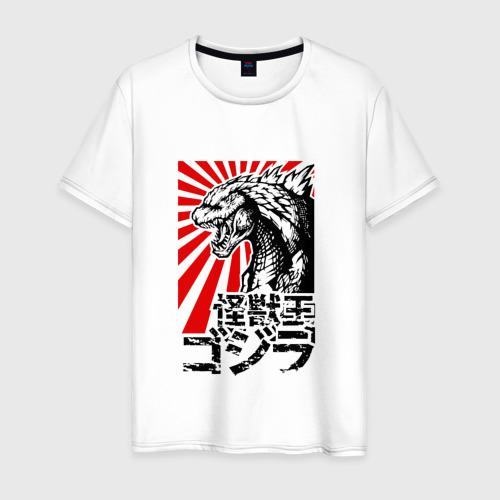 Мужская футболка хлопок  GODZILLA   ГОДЗИЛЛА