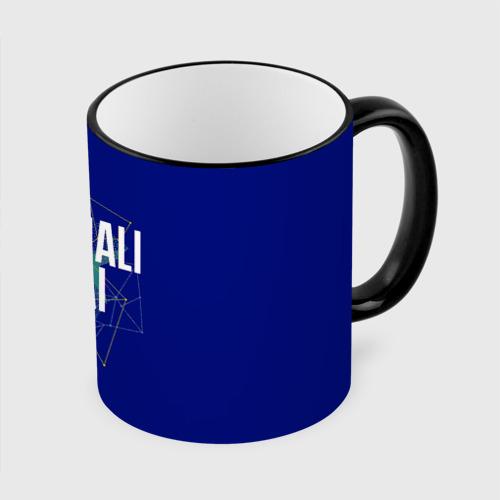 Кружка с полной запечаткой HammAli Navai blue