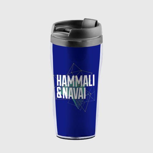 Термокружка-непроливайка HammAli Navai blue