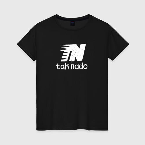 Женская футболка хлопок Taknado new balance