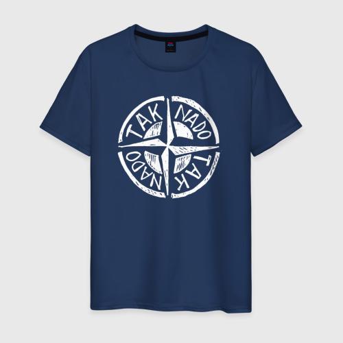 Мужская футболка хлопок Taknado Wind Rose