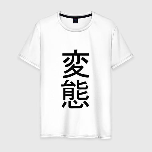 Мужская футболка хлопок Японская анимация