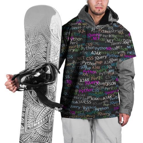 Накидка на куртку 3D Web разработчик