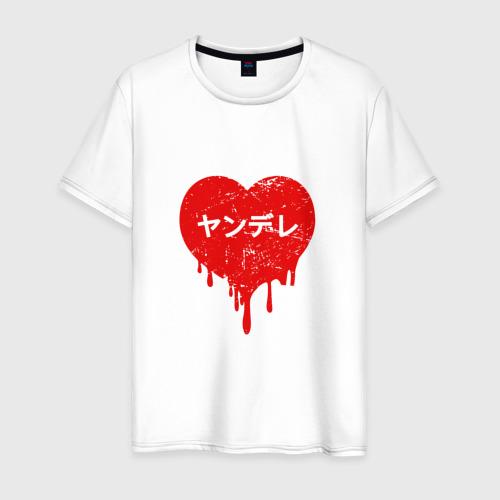 Мужская футболка хлопок YANDERE LOVE