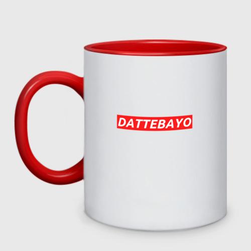Кружка двухцветная DATTEBAYO Preme