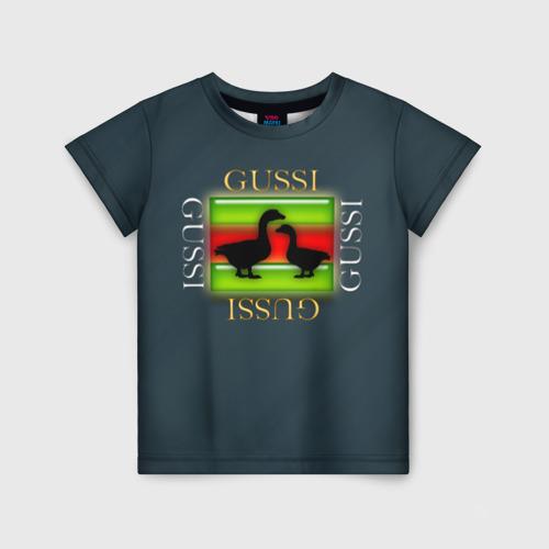 Детская футболка 3D Семья:Гусыня и Гусёнок.