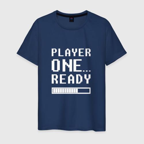 Мужская футболка хлопок Ready Player One