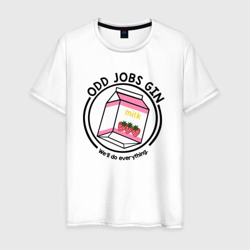 Мужская футболка хлопок Strawberry Milk Odd Jobs Gin