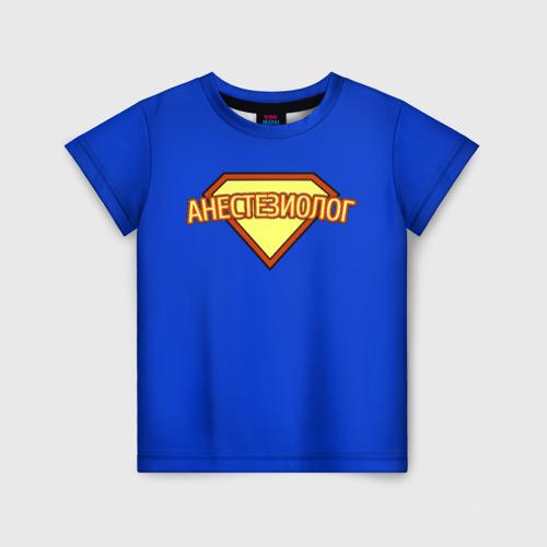 Детская футболка 3D Анестезиолог